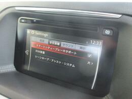 死角からの接近車両を検知するブラインドスポットモニタリング機能や、衝突被害を軽減させるスマートシティブレーキサポート、車線逸脱警報装置も完備しています!※DVD、フルセグ非搭載です。
