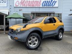 いすゞ ビークロス の中古車 175リミテッドエディション 4WD 埼玉県入間郡三芳町 169.0万円