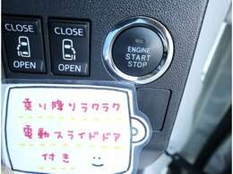 国の規定を受けた自社工場で国家資格を持った整備士が整備付車検・納車前点検をし快適なカーライフをお届けします。