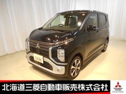 三菱 eKクロス 660 G 4WD 当社社有車アップ ナビ ETC LEDライト