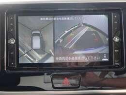 社外メモリーナビ(クラリオンNX618W) CD・DVD再生 CD録音可 フルセグTV Bluetooth対応★携帯電話にダウンロードした音楽が車内でも楽しめます。ハンズフリー通話も可能です!