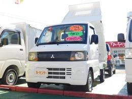 三菱 ミニキャブトラック 660ダンプ 4WD 5速ミッション エアコン