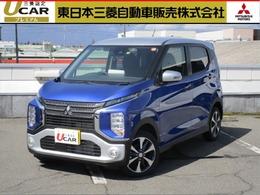 三菱 eKクロス 660 T 4WD サポカーS未使用車 先進安全・快適PKG