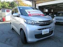 走行0.4万キロの三菱認定中古車保証付
