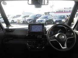 見通しが良く運転しやすい視界でドライブが楽しくなりますよ♪