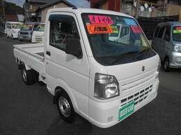 東名岡崎インタ-から約10分でアクセスもバッチリ簡単です。