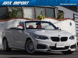 BMW 2シリーズカブリオレ 220i Mスポーツ 赤革 安全支援装置 ナビBカメ禁煙 本土仕入