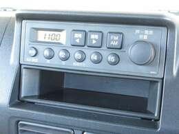 アクティトラックに付いているのは標準AM/FMチューナーです。お好みのラジオを聞きながらのドライブは楽しさ倍増ですね!