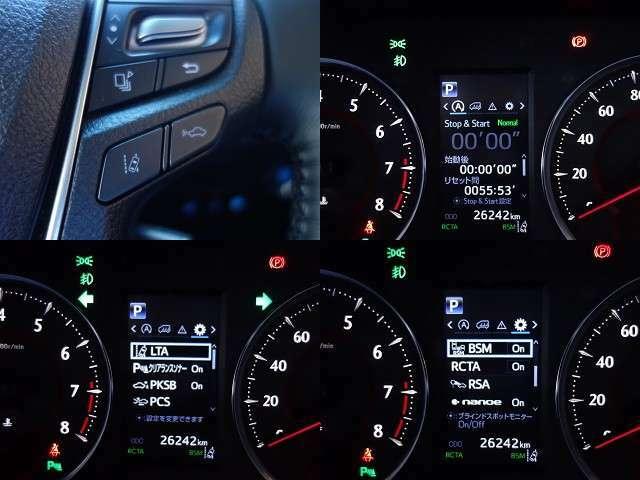 ◆トヨタセイフティセンス! 衝突軽減! ブラインドスポットモニター!