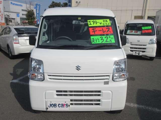 http://www.jobcars.jp/
