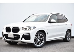 BMW X3 xドライブ20d Mスポーツ ディーゼルターボ 4WD コニャックレザーシート 認定保証2年付