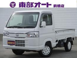 ホンダ アクティトラック 660 タウン 4WD 1オーナーWエアバックパワーウインド