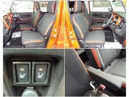 運転席、助手席にはシートヒーターが搭載されています!