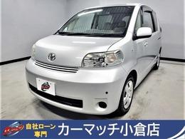 トヨタ ポルテ 1.3 130i HIDセレクション