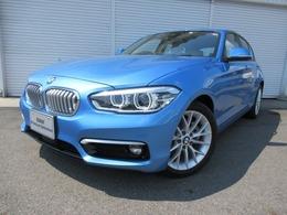 BMW 1シリーズ 118i ファッショニスタ オイスターレザー弊社デモカー 認定中古車