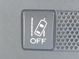 【車線逸脱警報】白線からはみ出すと警告音で知らせてくれます!