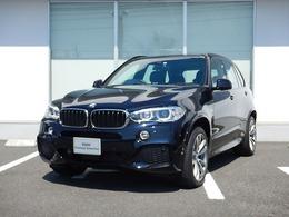 BMW X5 xドライブ 35d Mスポーツ 4WD セレクトP 20AW