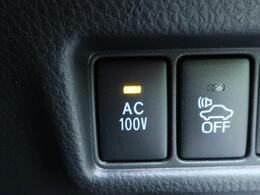 AC100V電源付き!レジャーや電子機器の充電など、ご活用いただける非常に便利な機能です☆