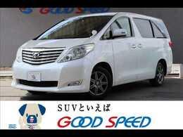 トヨタ アルファード 2.4 240G 8型ナビ 10.2型後席モニター クルコン