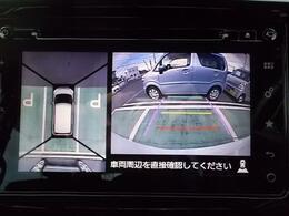 7インチの全方位モニター付ナビゲーション☆フロント、両サイド、リヤの4カ所のカメラ映像を合成処理し、空から見ているように確認出来るので、あれ?今クルマはどの位置?障害物はないかな?など確認ができて安心