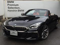 BMW Z4 の中古車 M40i 兵庫県西宮市 708.0万円