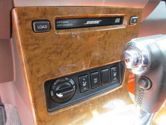 6連奏CDチェンジャー機能付きBOSEサウンド!当時ならではの風格もありますが、BOSEサウンド付きは上級の証しですね。なぜかアメ車は重低音が効きます。