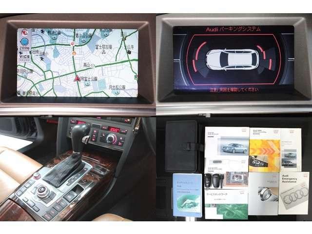 ナビも装備☆Audiパーキングシステムは車両の前後に障害物がある時に警告音とディスプレイで知らせてくれます。ATシフト廻りには各種車両設定やナビ、オーディオ操作が可能なMMIコントロールが集約されています。