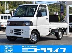 三菱 ミニキャブトラック の中古車 660 Vタイプ 兵庫県三田市 45.0万円