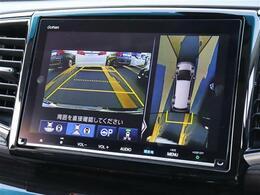 【 マルチビューカメラシステム 】HV・EXでは標準装備!上空から見下ろしたような映像で周囲の状況を確認しながら走行と駐車を行えます!