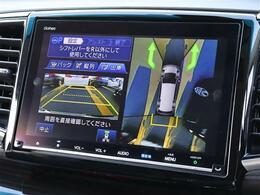 【 ホンダスマートパーキングアシスト 】HV・EXでは標準装備!駐車枠を自動認識し、バック駐車や縦列駐車時のステアリング操作を自動でアシストしてくれます!