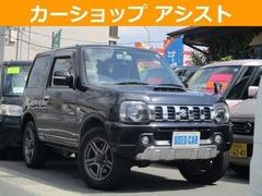 スズキ ジムニー の中古車 660 クロスアドベンチャー 4WD 大阪府門真市 79.0万円