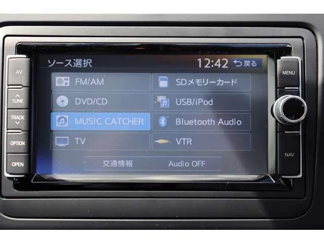 (クラリオン製ナビゲーション)フルセグフルスペックナビゲーションで、TVもCDDVD再生もCD録音も思いのままに。BLUETOOTH接続で携帯のハンズフリー通話や音楽再生にも対応しています。
