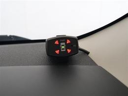 四隅のコーナーセンサーがディーラーオプションされています。どのセンサーが反応しているのかインジケーターで確認できますので便利です。