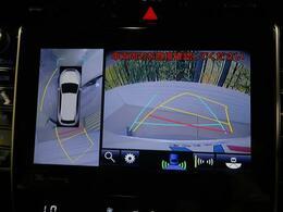 【パノラミックビューモニター】!空の上から見下ろすような視点で駐車が可能☆前後左右の状況を把握でき、安心して駐車が可能です!