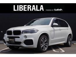 BMW X5 xドライブ 35d Mスポーツ 4WD SR 黒革 ACC インテリSFT ナビTV Bカメラ