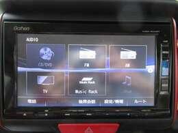 純正ギャザズメモリーナビ フルセグTVを装備しています(VXM165VFI)