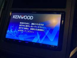【SDナビ】KENWOOD製7インチナビです☆音楽の再生・録音が可能です!