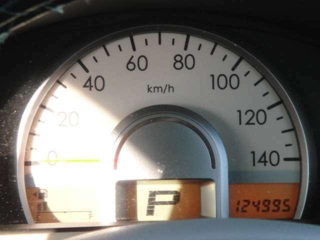 走行距離管理システムにてメーター交換車・改ざん車をチェック!安心してご購入いただけるお車のみ展示しております。