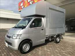トヨタ タウンエーストラック DX Xエディション キッチンカー