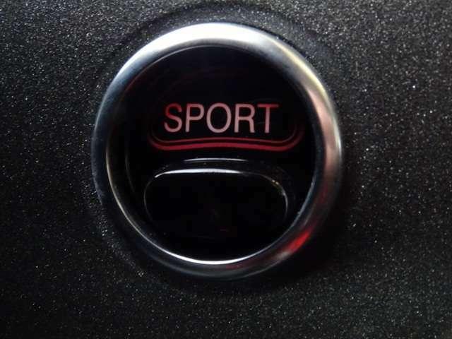 """ダッシュボードにあるこの""""SPORT""""を押す、その瞬間、あなたは別世界へ・・・そしてもう戻れません・・・(続く)"""