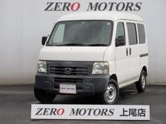 ホンダ アクティバン の中古車 660 SDX 埼玉県上尾市 1.5万円