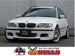 BMW 3シリーズツーリング の中古車 325i Mスポーツ 神奈川県横浜市都筑区 36.0万円