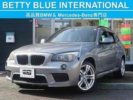 BMW X1 sドライブ 18i Mスポーツパッケージ HDDナビ HID スマートキー Bカメラ エアロ