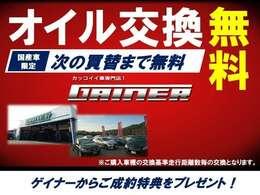 ☆☆☆ 常時在庫100台以上! お探しの車がきっと見つかる!是非ご来場ください!☆☆☆ 熊本インターより5分!国体道路沿い!電車でお越しの場合、熊本駅までお迎えに上がります!