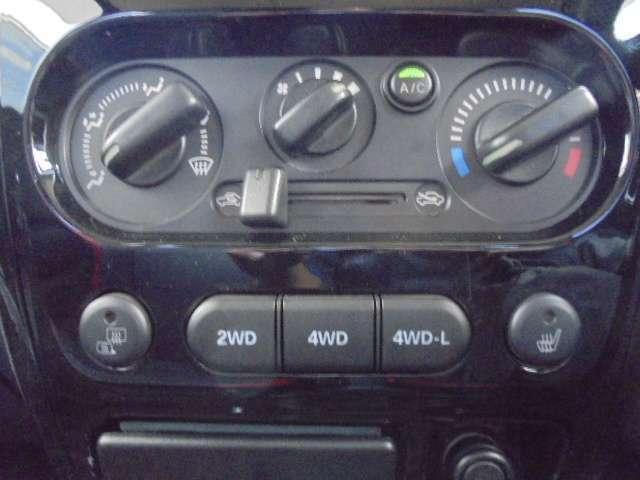 切り替え式4WD。