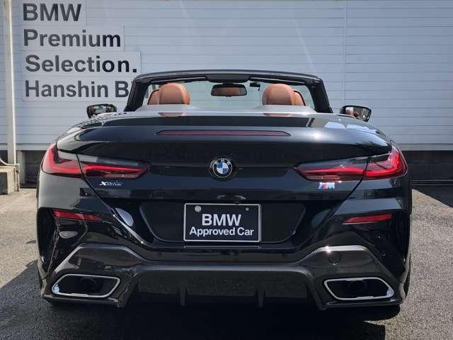 BMWローン等ファイナンス商品、自動車保険、ドライブレコーダーなどの取扱いも致しております。お気軽にご相談下さいませ。直通無料電話番号西宮店0066-9711-214736までお電話下さいませ。