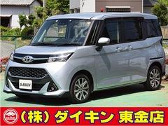 トヨタ タンク の中古車 1.0 カスタム G-T 千葉県東金市 139.8万円