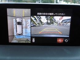 駐車支援の360°ビューモニターが装備されてます。