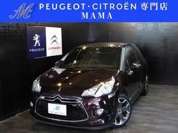 シトロエン DS3 フォーブール・アディクト Peugeot&Citroenプロショップ 限定車100台