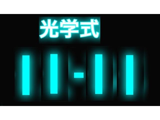 Bプラン画像:愛車を字光式ナンバーにいたします。当店でご制約いただいた数多くのお客様からご愛顧いただいております。字光式ナンバーだけでお車のイメージが変わります!!!